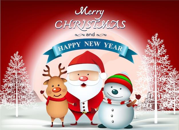 Merry Christmas Everyone.Merry Christmas Everyone Greeting Card Vector Premium Download