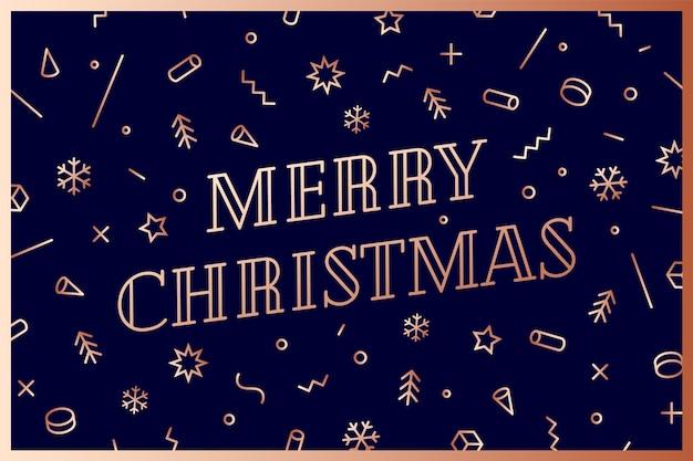 メリークリスマス。テキスト付きのグリーティングカードメリークリスマス..新年あけましておめでとうございますまたはメリークリスマスのための幾何学的なメンフィス明るい金色のスタイル。休日の背景、グリーティングカード。 Premiumベクター
