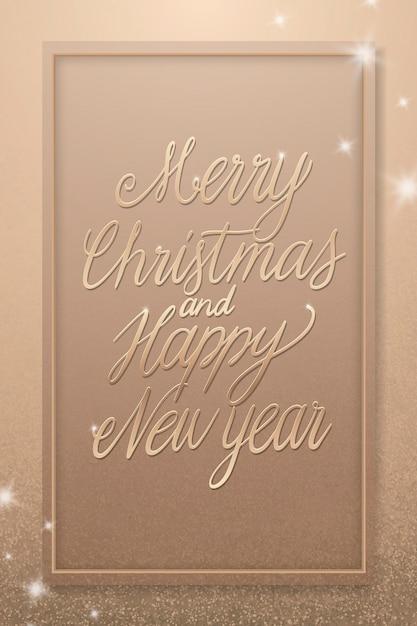 Buon natale e felice anno nuovo, biglietto di auguri in stile vintage Vettore gratuito