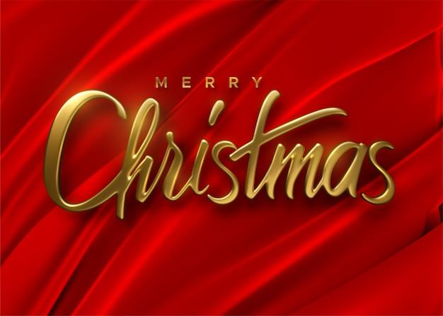 Счастливого рождества. красная шелковистая ткань фон с золотым жемчугом. Premium векторы