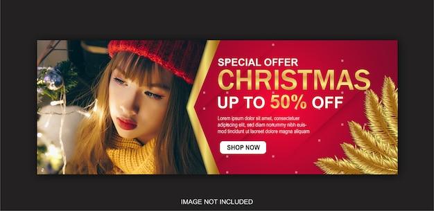 Merry christmas template Premium Vector