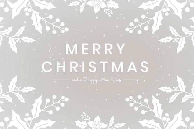 메리 크리스마스 소원 회색 꽃 인사말 카드 무료 벡터