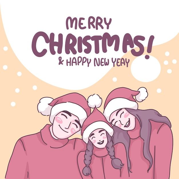 家族のコンセプトでメリークリスマス Premiumベクター