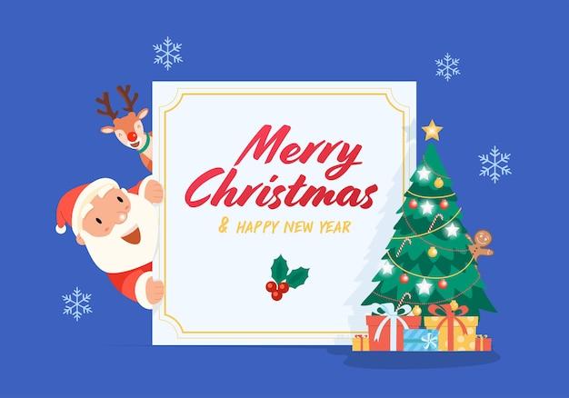 Regali Di Babbo Natale.Buon Natale Con La Cartolina D Auguri Del Modello Dei Regali Di Babbo Natale Vettore Gratis