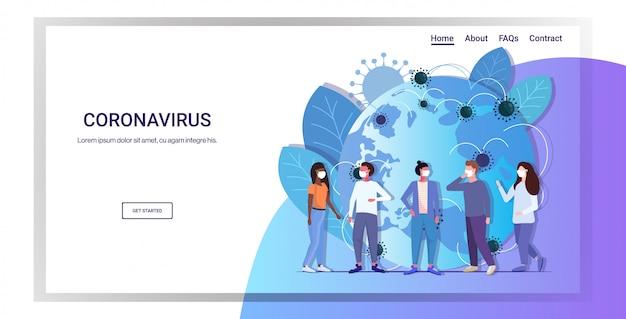 人々保護マスクのグループ流行mers-covコロナウイルスインフルエンザの世界の広がりインフルエンザの概念武漢2019-ncovパンデミック医療健康リスク完全な長さの水平コピースペース Premiumベクター