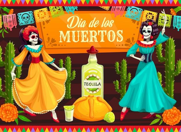 カトリーナの骸骨を踊る死者のメキシコの日。カラベラの頭蓋骨、サボテン、マリーゴールドの花、テキーラ、ライム、パン、パペルピカードで飾られたディアデロスムエルトスのスケルトンダンサー Premiumベクター