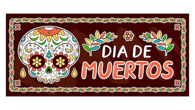 死者のメキシコの日、ディアデムエルトスのコンセプト。ベクトルフラットライン漫画かわいいキャラクターイラストアイコン。メキシコのディアデムエルトス Premiumベクター