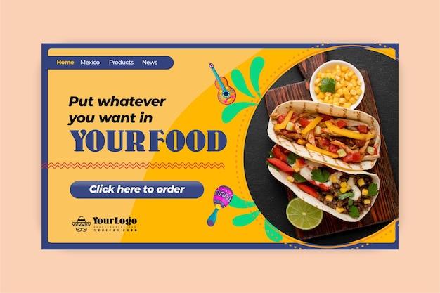 Modello di pagina di destinazione del cibo messicano Vettore gratuito
