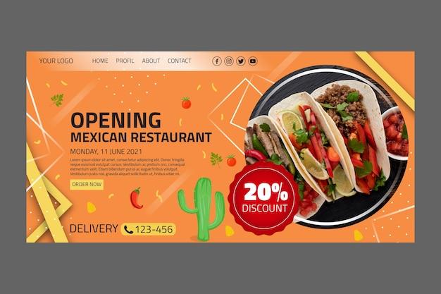 メキシコ料理のランディングページテンプレート 無料ベクター