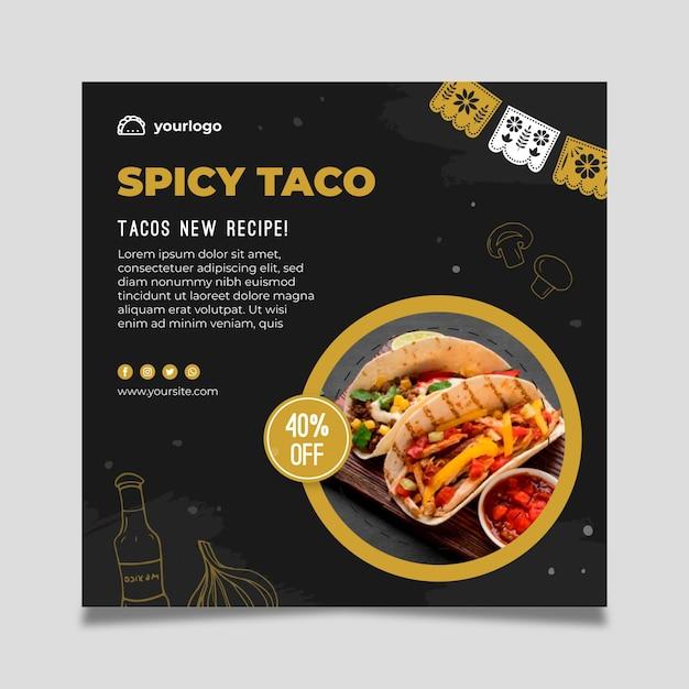 멕시코 음식 제곱 된 전단지 서식 파일 무료 벡터