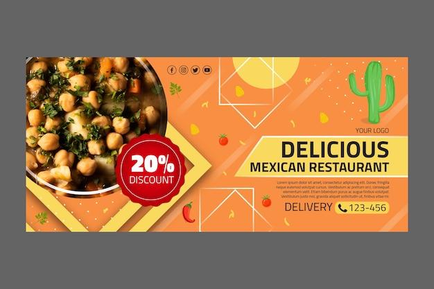 Banner modello di cibo messicano Vettore gratuito