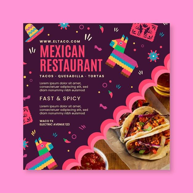メキシコ料理レストランフードチラシ正方形テンプレート 無料ベクター