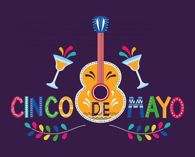 Mexico cinco de mayo card Premium Vector