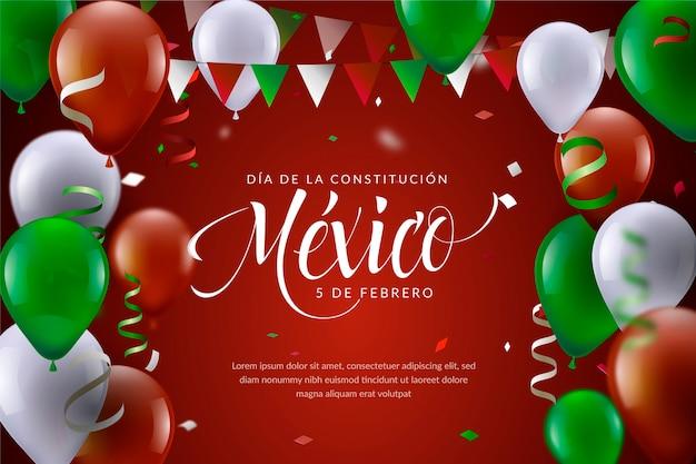 현실적인 풍선과 함께 멕시코 헌법의 날 무료 벡터