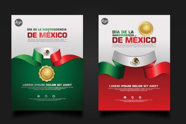 メキシコの幸せな独立記念日のテンプレート。 Premiumベクター