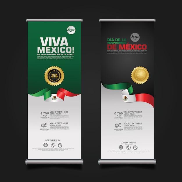 メキシコ独立記念日のお祝い、ロールアップバナーセットテンプレート。 Premiumベクター