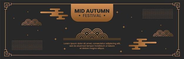 Mid-autumn banner Free Vector