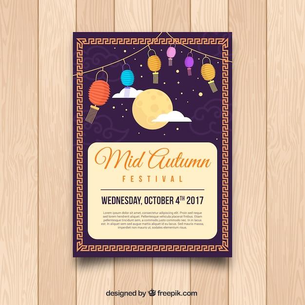 Mid autumn celebration poster template