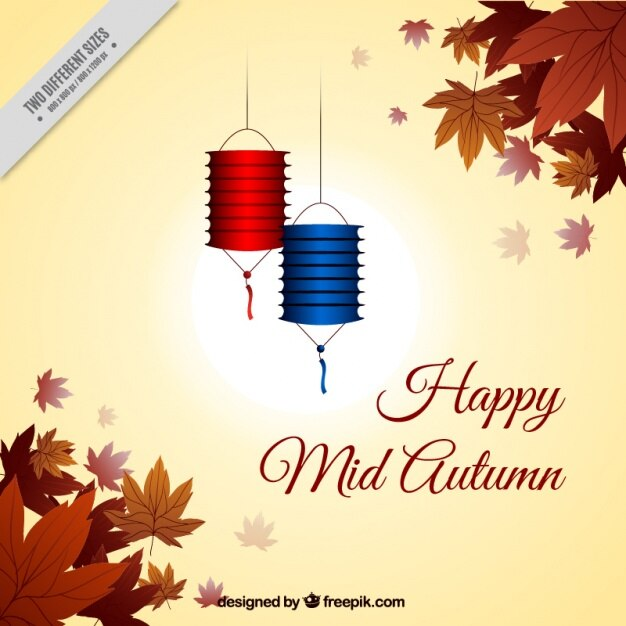 mid-autumn festival background decorative lanterns and leaves