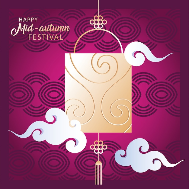 Mid autumn festival or moon festival with lantern and clous Premium Vector