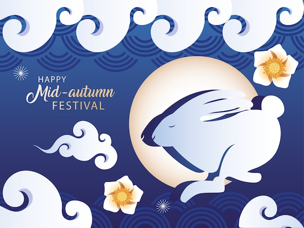 Mid autumn festival or moon festival with rabbit and moon , template Premium Vector