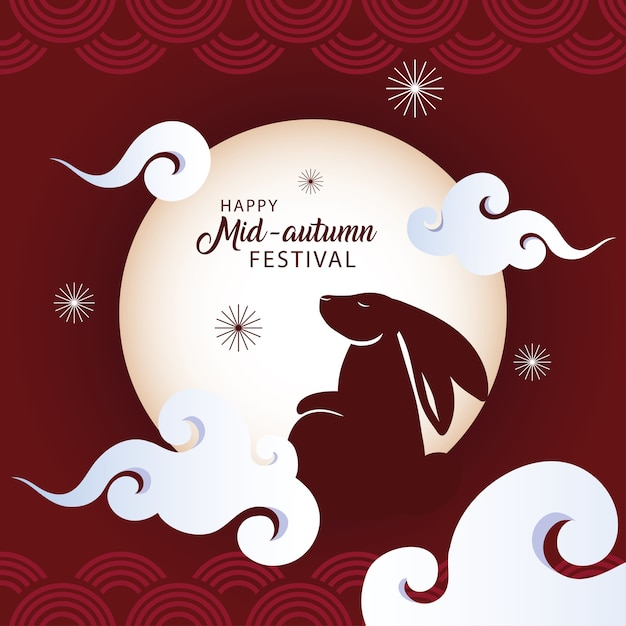 Mid autumn festival or moon festival with rabbit and moon Premium Vector
