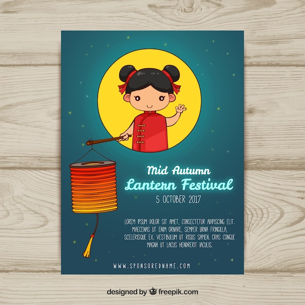 Mid autumn festival poster with smiley girl