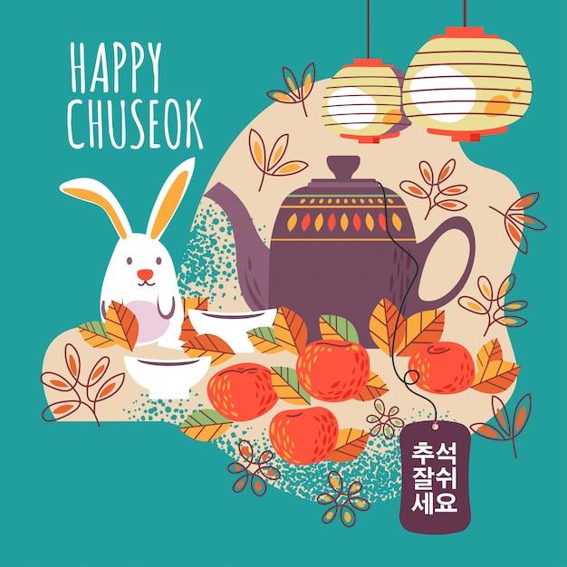 Mid autumn festival with cute teapot Premium Vector