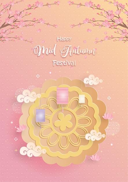 Mid autumn festival with paper cut style Premium Vector