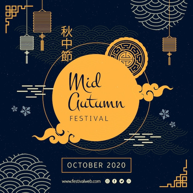 Mid autumn flyer design Free Vector