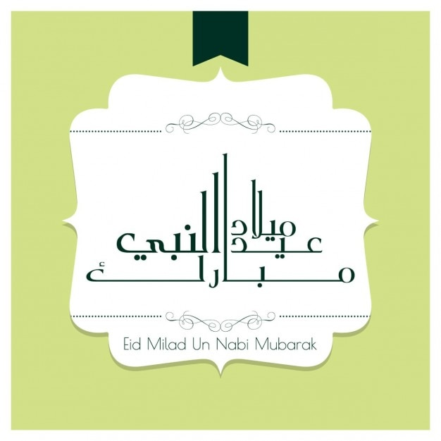 Milad un nabi background Free Vector
