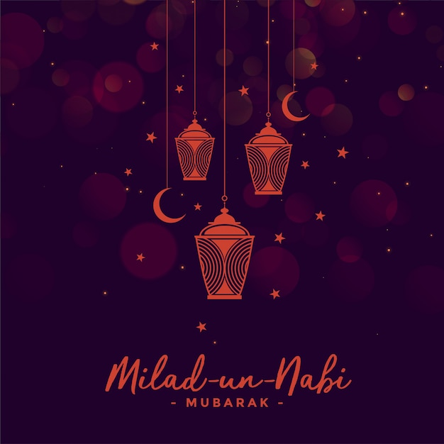 Milad un nabi barawafat festival card illustration Free Vector