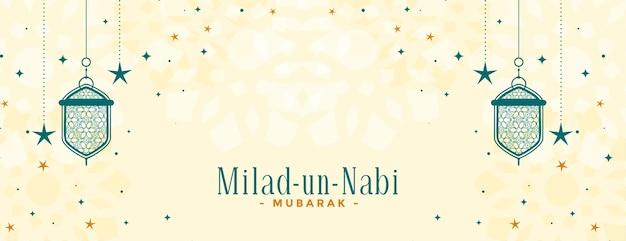 Milad un nabi  decorative banner Free Vector