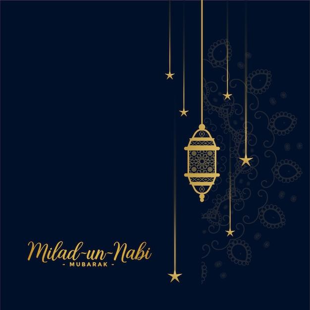 Milad un nabi decorative islamic card design Free Vector