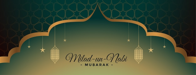 Milad un nabi  festival decorative banner Free Vector