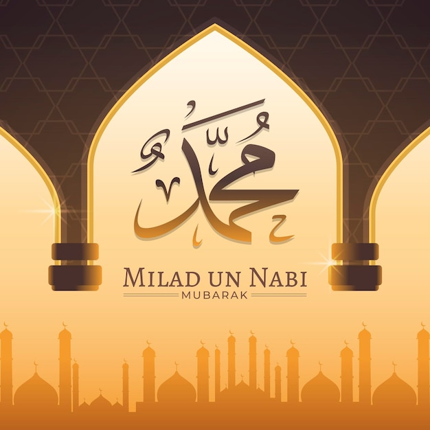 Концепция приветствия milad un nabi Premium векторы
