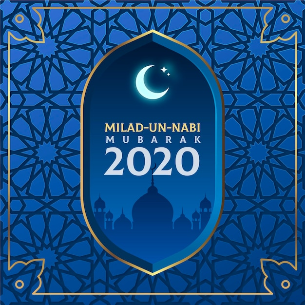 Milad-un-nabi greeting style Free Vector