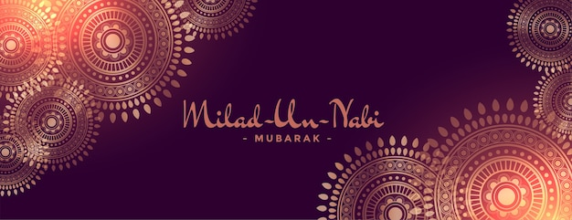 Milad un nabi islamic festival card design Free Vector