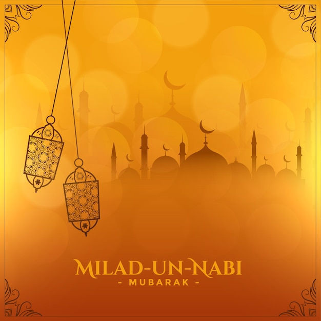 Milad un nabi islamic festival wishes card design Free Vector