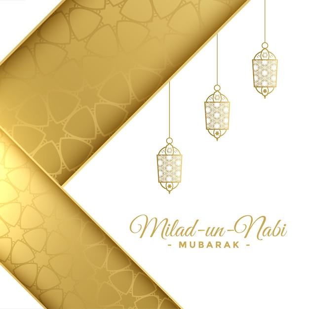 Милад ун наби исламская бело-золотая поздравительная открытка Бесплатные векторы