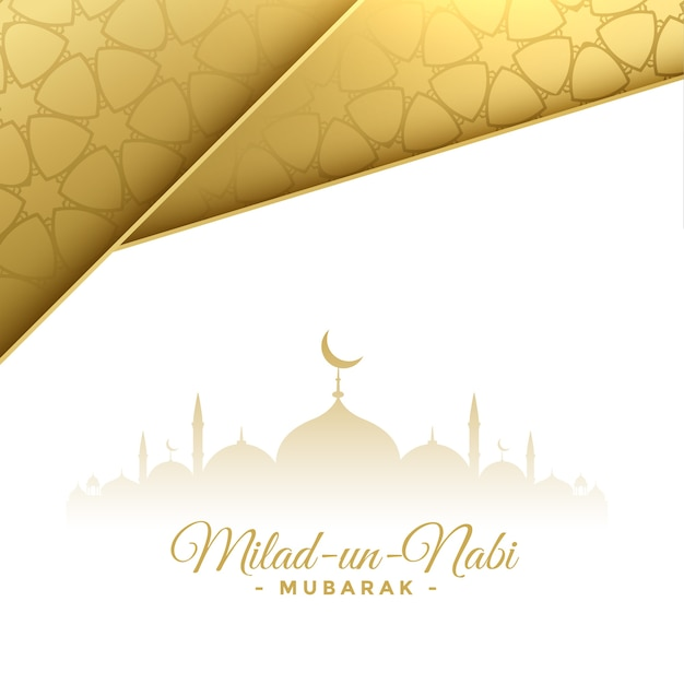 Milad un nabi lovely white and gold card Free Vector