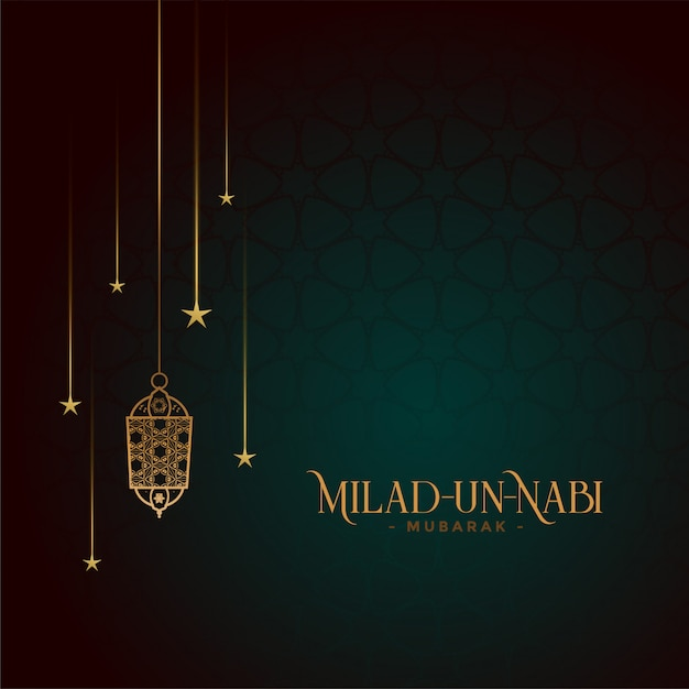 Milad-un-nabi mubarak festival background Free Vector