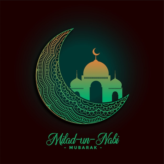 Milad-un-nabi mubarak festival background Free Vector