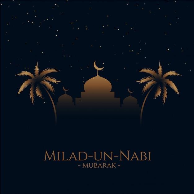 275+ Banner Maulid Nabi