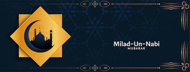 Striscione cornice dorata di milad un nabi mubarak festival Vettore gratuito
