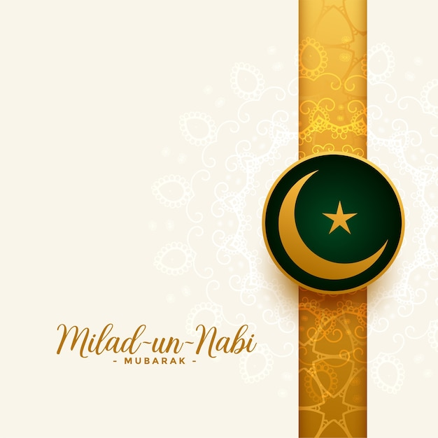 Milad un nabi mubarak golden card design Free Vector