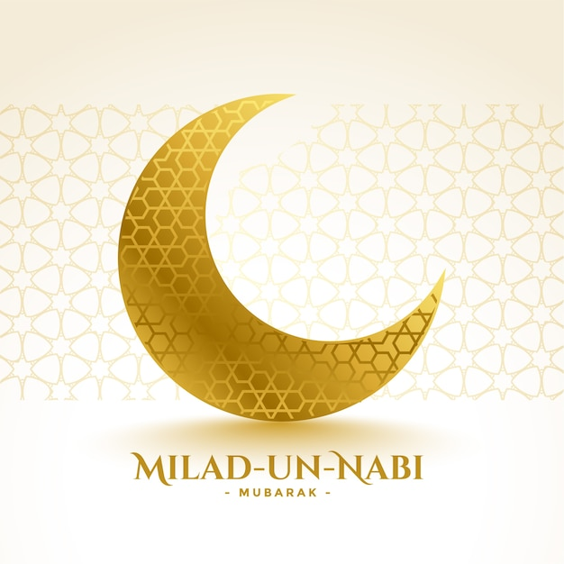 Milad un nabi mubarak golden moon greeting card Free Vector