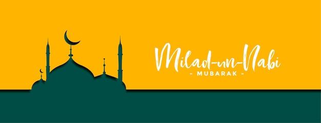 Милад ун наби мубарак исламский дизайн баннера Бесплатные векторы