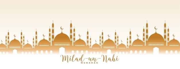 Milad un nabi mubarak mosque design banner Free Vector