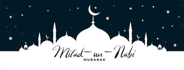 Milad un nabi mubarak mosque and stars banner design Free Vector